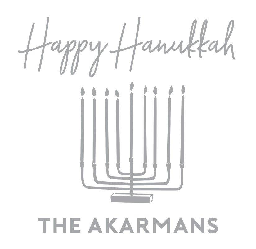 1046 Happy Hanukkah Name