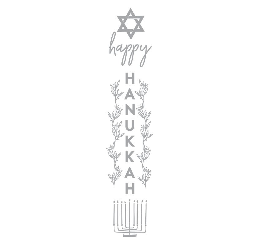 1048 Happy Hanukkah