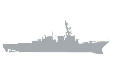 5212-Destroyer